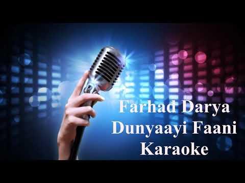 Afghan Karaoke - Farhad Darya - Dunyayi Fani