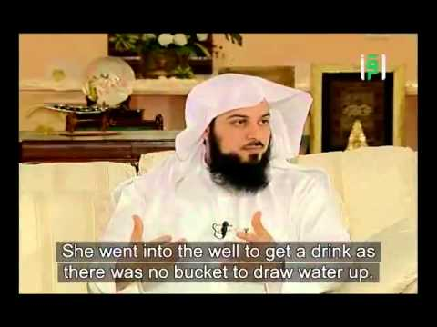 Dr Muhammad Al Arifi - The Black Lady 1 السيدة السوداء