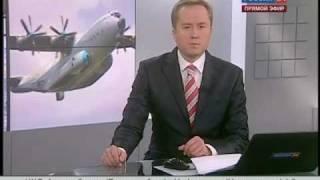 Катастрофы военных самолетов в России за 2009-2010 г.