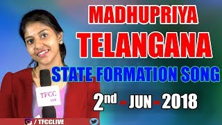 telangana formation day madhu priya new song 2018 tfcclive