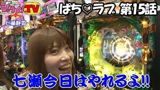 続きはジャンバリ.TVで配信中!! http://www.janbari.tv/pg/16070092.htm...