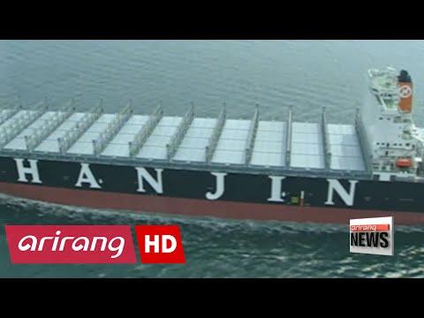 S. Korea gov't announces countermeasures to Hanjin Shipping's collapse