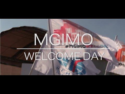 MGIMO Welcome Day (впечатления)