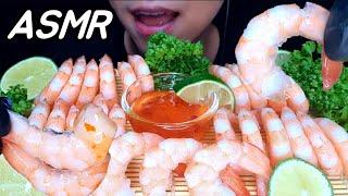 해산물 먹방 ASMR 이마트 쉬림프링 먹방! 가성비 끝…