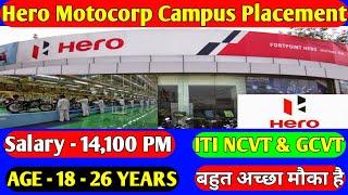 Hero Motorcorp Vacancy 2020 || Hero Motorcorp Campus Placement || Latest Iti Job || Hero Company Job