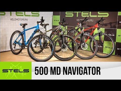 Обзор велосипеда STELS Navigator 500 MD