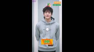 "Video [ENG SUB] 171227 59"" Manual - ASTRO Jinjin Edition download MP3, 3GP, MP4, WEBM, AVI, FLV Juli 2018"
