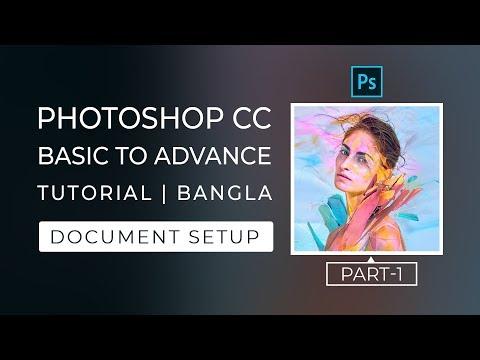 Photoshop CC Basic To Advance Tutorial in Bangla | Part 1 thumbnail