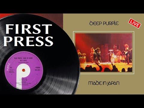 Deep Purple - Made In Japan [LIVE] (Vinyl Rip)