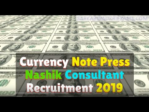 Currency Note Press Recruitment 2019 Nashik Maharashtra Consultant Job Vacancy Offline Form