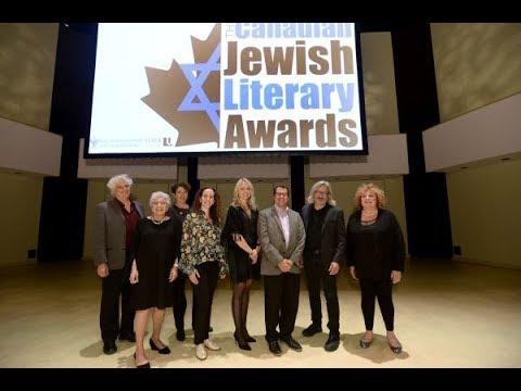 Canadian Jewish Literary Awards 2017
