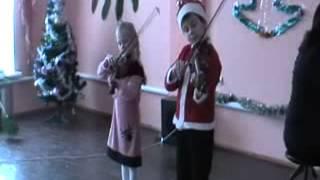 Староказацкая ДМШ 1(Староказацкая ДМШ.Новогодний концерт. 1., 2012-12-28T06:39:35.000Z)