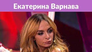 Екатерина Варнава: «Меня били из-за внешнего вида»