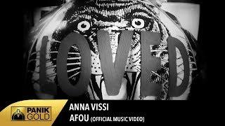 Смотреть клип Anna Vissi - Afou