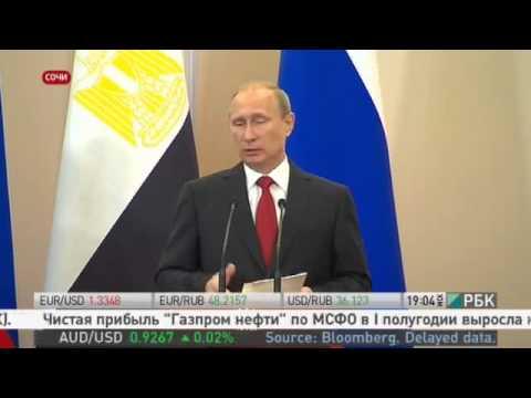 Между ТС и Египтом могут создать зону свободной торговли
