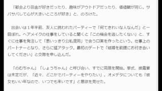 野村宏伸がデレデレ結婚報告会見!ツーショット写真も公開 5月3日に1...