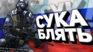 Видео-Мемы в КС ГО // CS GO Memes // Приколы // Баги // Угар