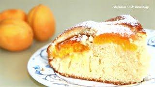 Пирог с абрикосами. Очень простой рецепт вкусного абрикосового пирога.