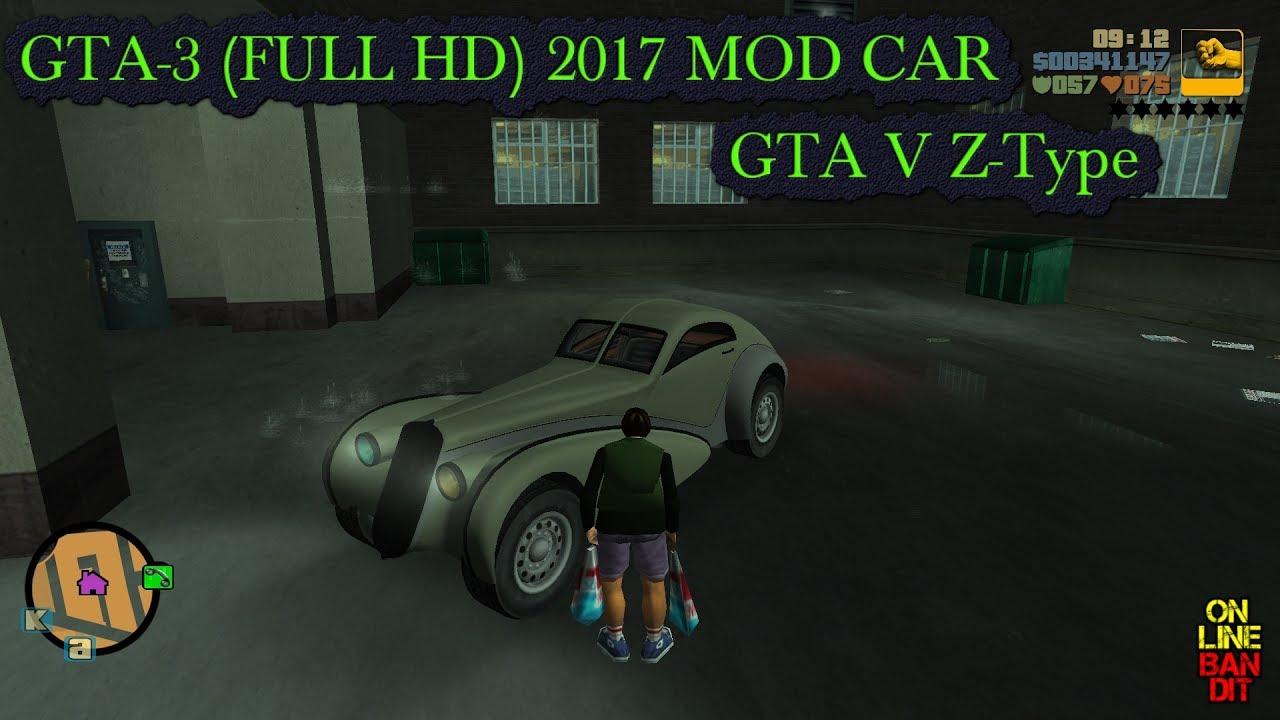 GTA V and Z-type 2017 GTA 3 (full HD) on 2017 car