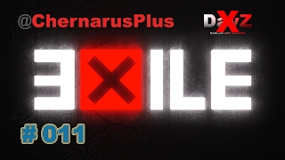 Arma 3 Exile Max Hardcore #11 Остров головорезов, разрыв. | Silent Viking