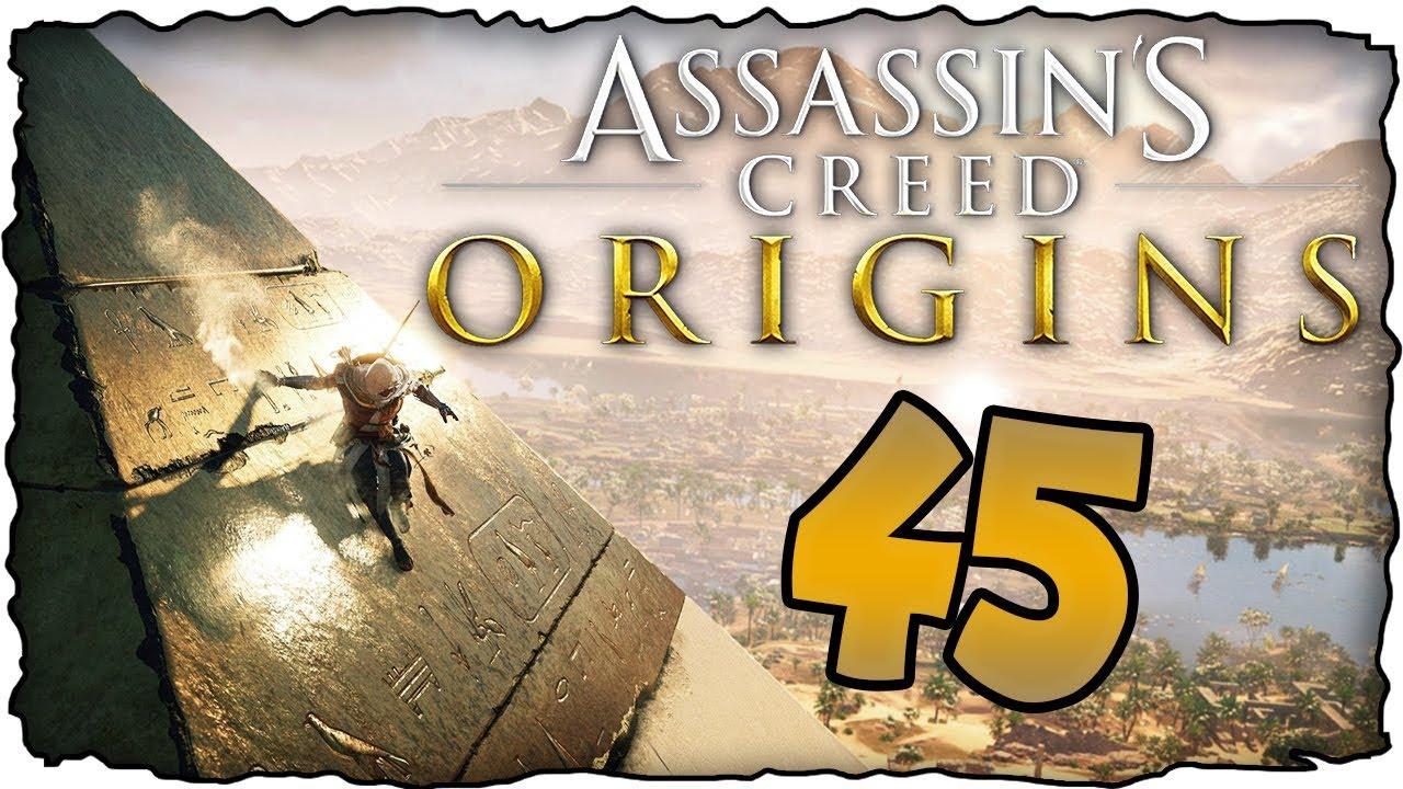 Assassin's Creed Origins - Ein Geschenk der Götter FFXV Chocobo Reittier #45 | Let's Play