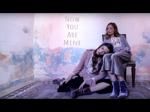 "MARSHEAUX - ""Now You Are Mine"""