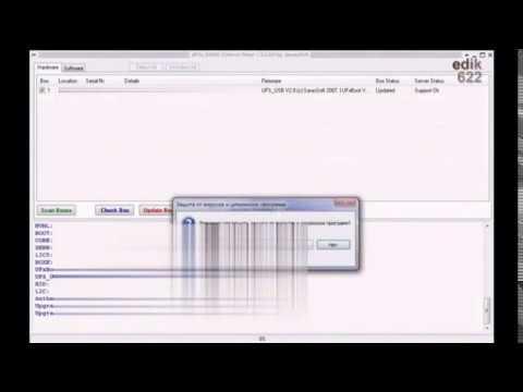 обновление UFS + HWK для