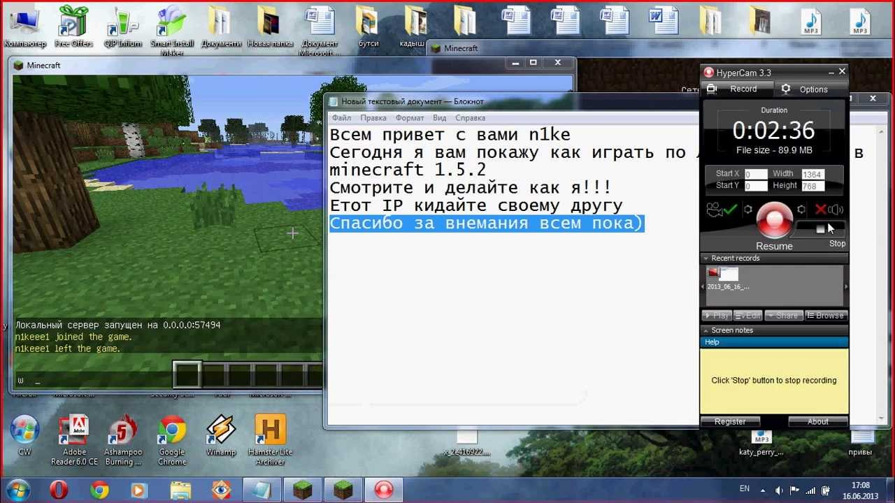 как играть по сети в майнкрафт 1.5.2 #11