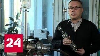 Рентгеновский аппарат размером с кулак создали молодые ученые из Белгорода - Россия 24