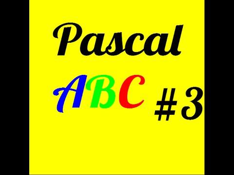 PASCAL ABC 3.0.1.35