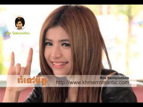 Ros Sereysothea Songs Karaoke - Roam tov mit