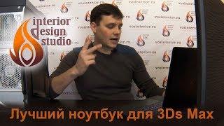 видео Autodesk Inventor: отличия версий программы 2015, 2016, 2017, 2018 и 2019