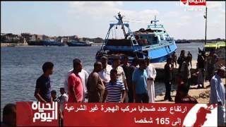 بالفيديو.. محافظة البحيرة: استمرار عملية انتشال جثث ضحايا رشيد