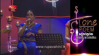 Neela Warna Neela Kobeiyo @ Tone Poem with Indrani Bogoda Thumbnail