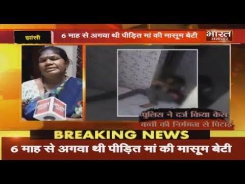Jhansi: Viral Video : 6 माह से भटक रही मां ने अपनी बेटी Urmila को पहचाना।