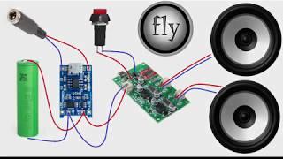 Как сделать Bluetooth колонку 2.0