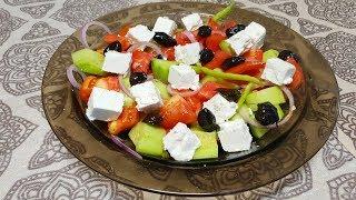 Гръцка салата - вкусна и лесна рецепта (епизод 256)