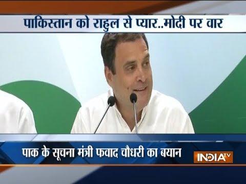 Rafale Deal: Pak Minister attacks BJP using Rahul Gandhi's tweets against PM Modi as reference