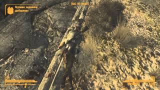 Fallout New Vegas 16 Король в долгу