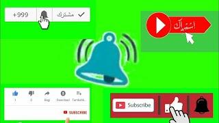 تحميل أفضل كرومات إشترك في القناة يوتيوب | الشاشة الخضراء