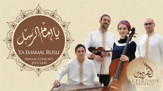 Al Firdaus Ensemble Ya Imamal Rusli يا إمام الرسل
