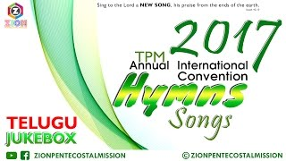 TPM Songs | 2017 | Telugu | Annual International Convention Songs | Jukebox |The Pentecostal Mission