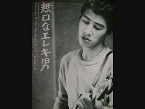 MASAKAZU TAMURA - 1966
