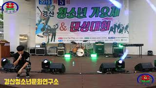 2019제5회 경산청소년 문화연구소  참가자