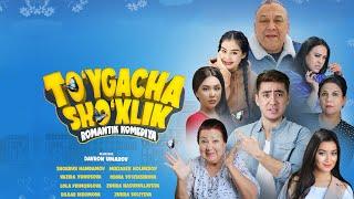 To'ygacha sho'xlik (o'zbek film) | Туйгача шухлик (узбекфильм)