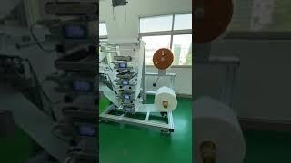 고속 KF94 마스크 머신 기계 분당200장이상 자이언…