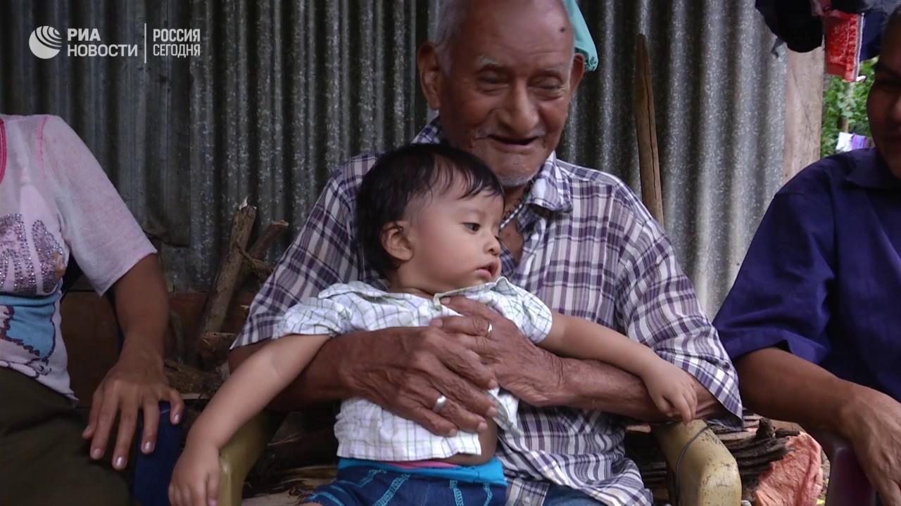 177-летний мужчина из Никарагуа