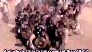 Muhammad Luhaidan Surah At-Taubah (Ayah Of Jihad)
