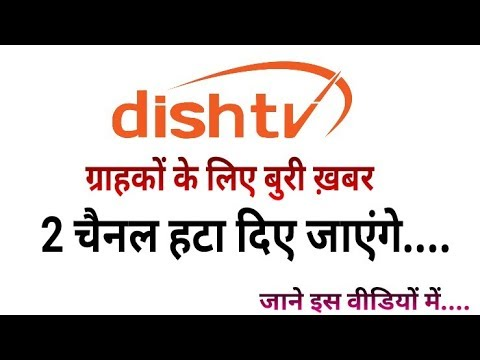 Bad News: Dish TV Removing 2 Channels from its DTH Platform (Must Watch)