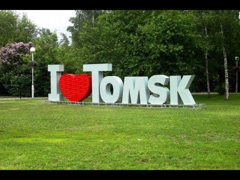 Прогулка по Томску прошли пешком 40 км (Я люблю Томск)